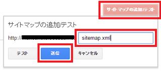 サイトマップ2.png